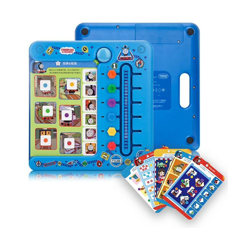 托马斯儿童逻辑思维训练学习板3-12岁宝宝早教益智玩具
