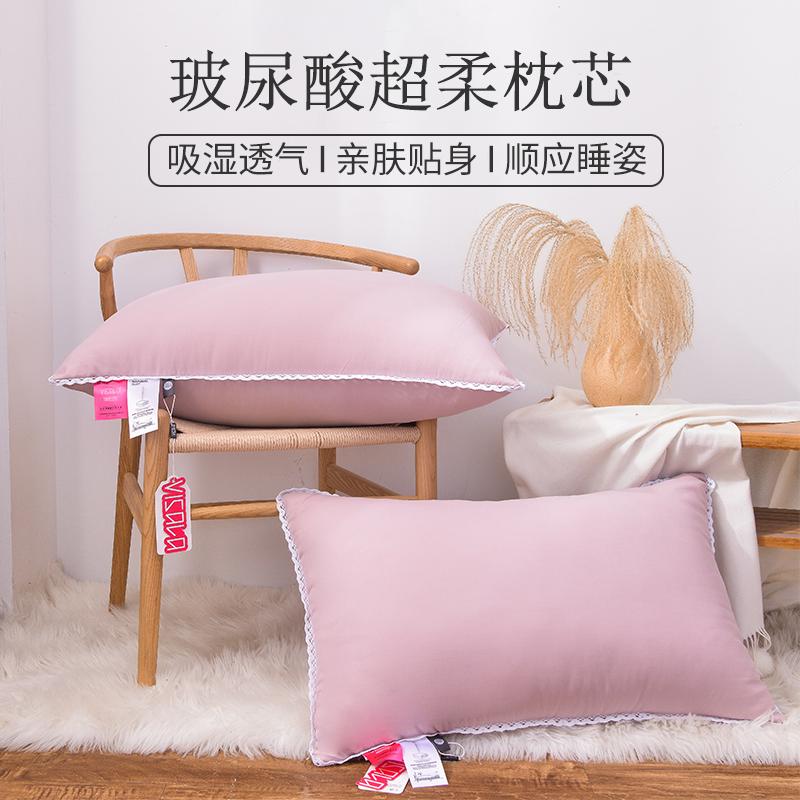 玻尿酸美容枕芯