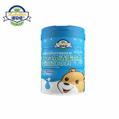 DHA乳清蛋白粉