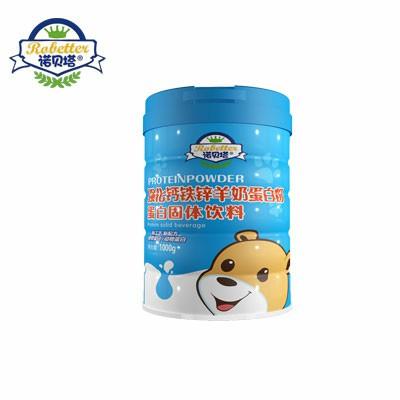强化钙铁锌羊奶蛋白粉