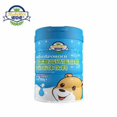 无蔗糖高钙蛋白粉