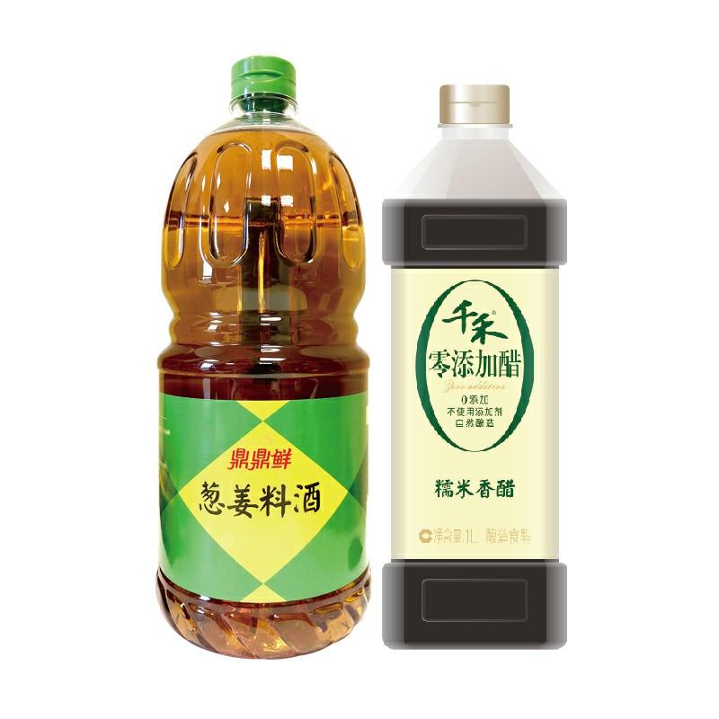 千禾鼎鼎鲜葱姜料酒1.8L+千禾零添加糯米香醋1L