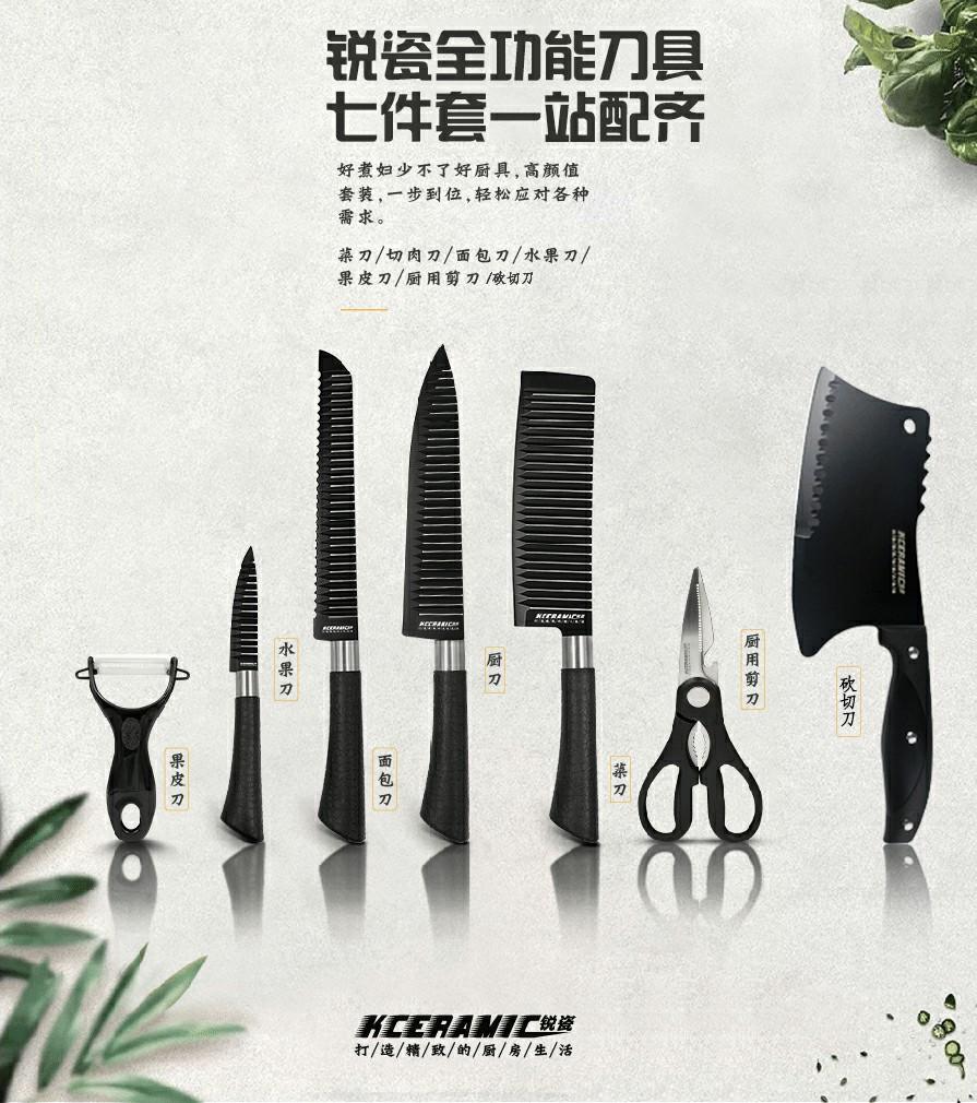 一套多功能的刀具,高强硬度材料,经久耐用。反复精磨的锋利刀具