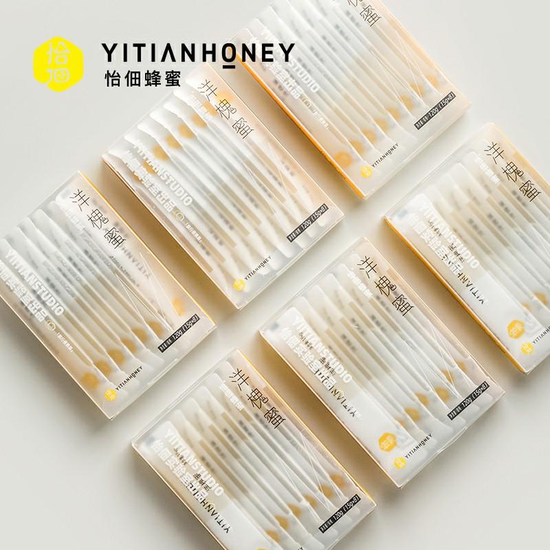 怡佃 便携小包条装蜂蜜条15g*8条装蜂蜜独立小袋天然洋槐蜜