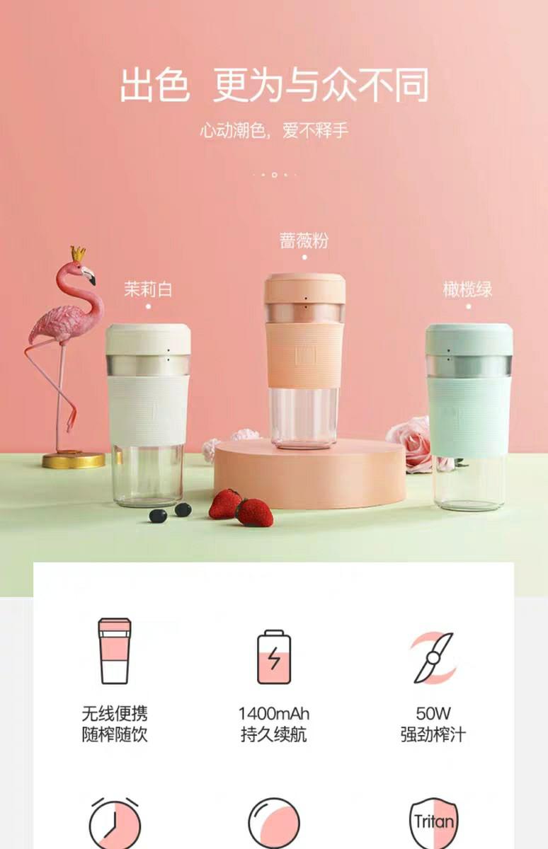 德国OUKE欧科便携式榨汁机