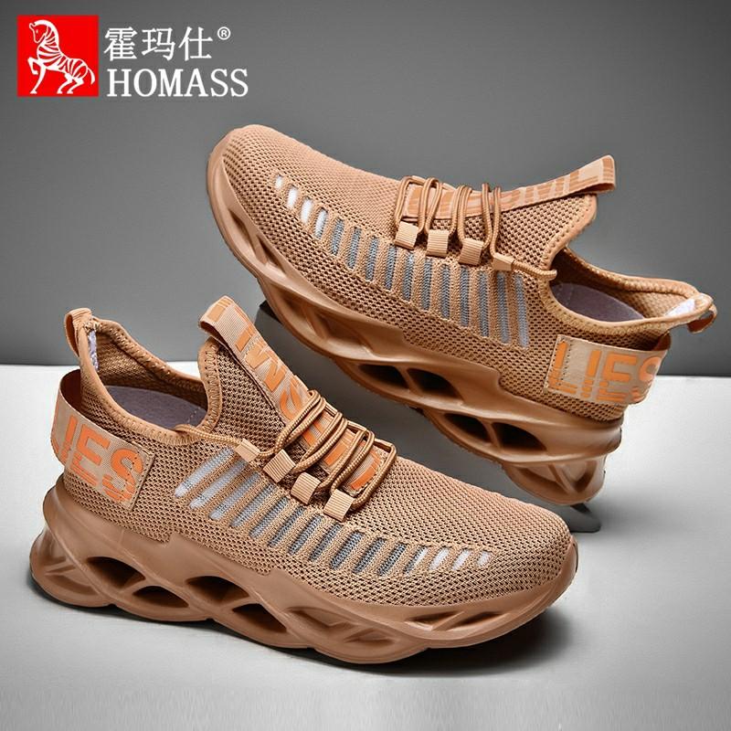 男鞋夏季2020新款运动跑步透气飞织椰子鞋男百搭休闲潮鞋