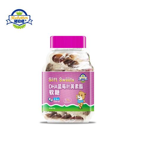 DHA蓝莓叶黄素酯软糖