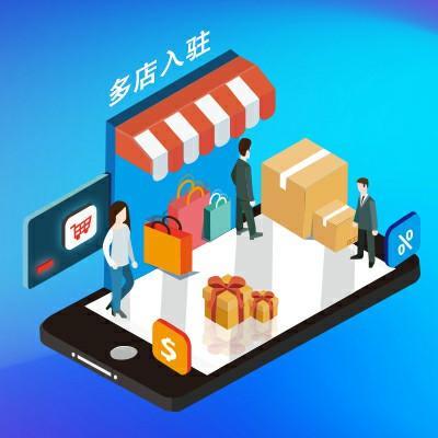 微分销—多商家社群团购系统