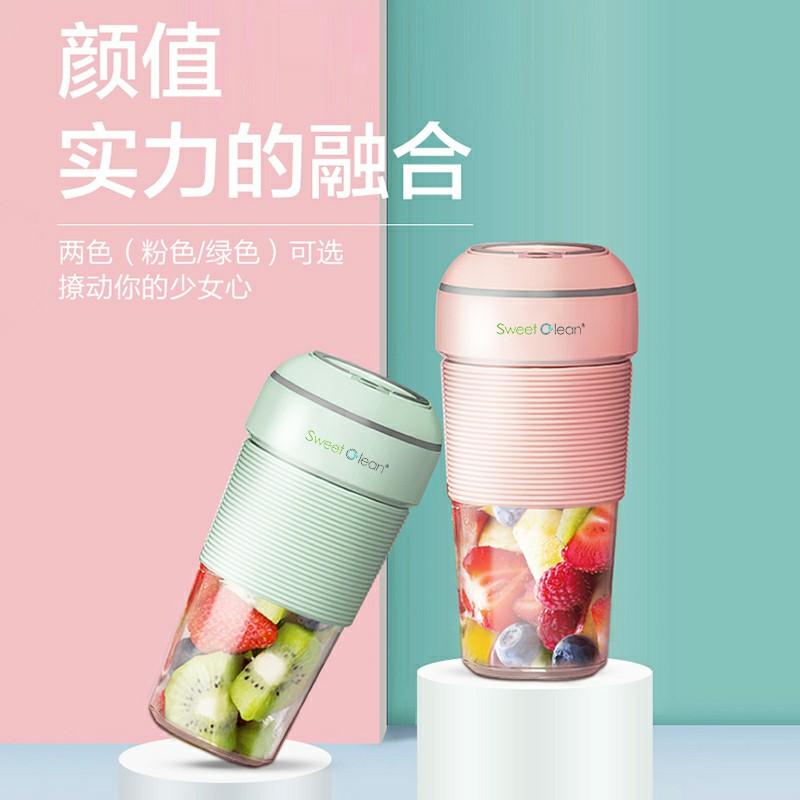 便携充电榨汁杯