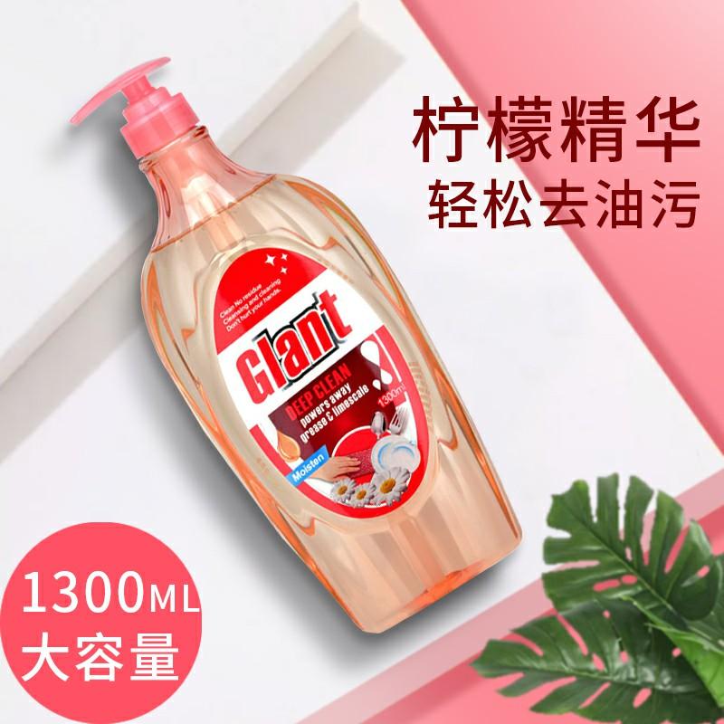 GIANT卓越洗洁精粉色(餐具)