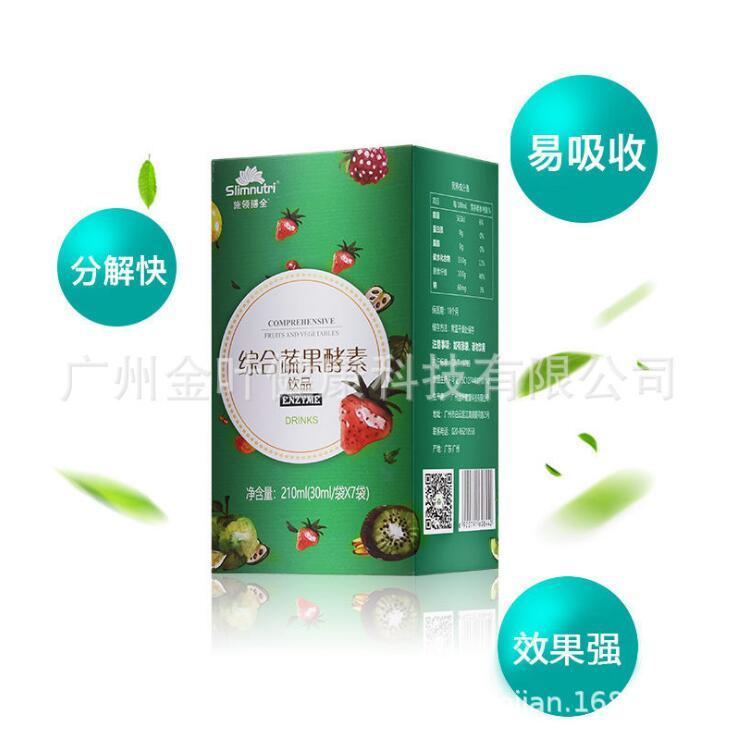 综合蔬果酵素饮品