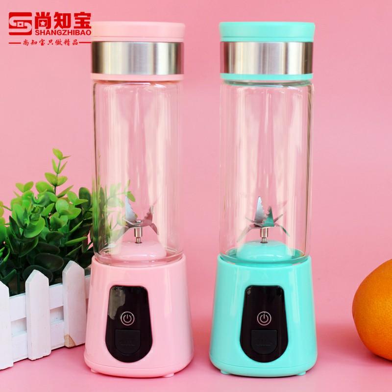尚知宝液晶款大动力充电便携无线多功能辅食榨汁机B3