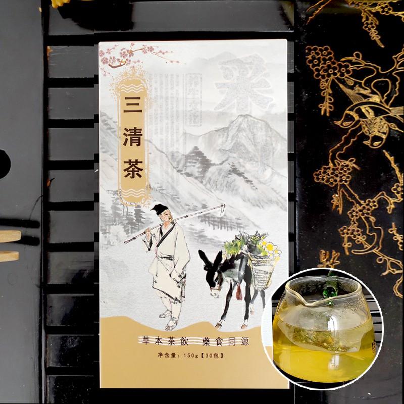 三清茶150g(30包)*4盒