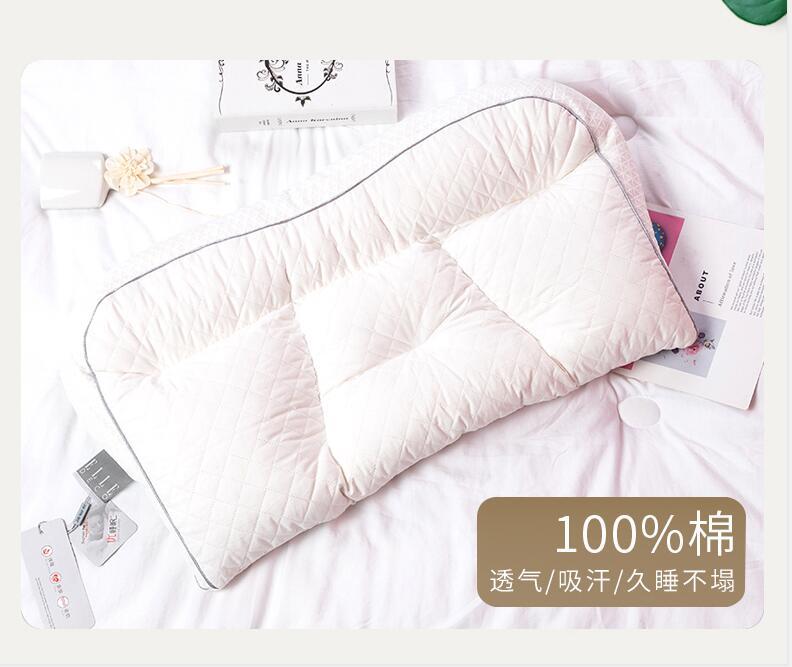 法国ELLE酣睡乳胶枕