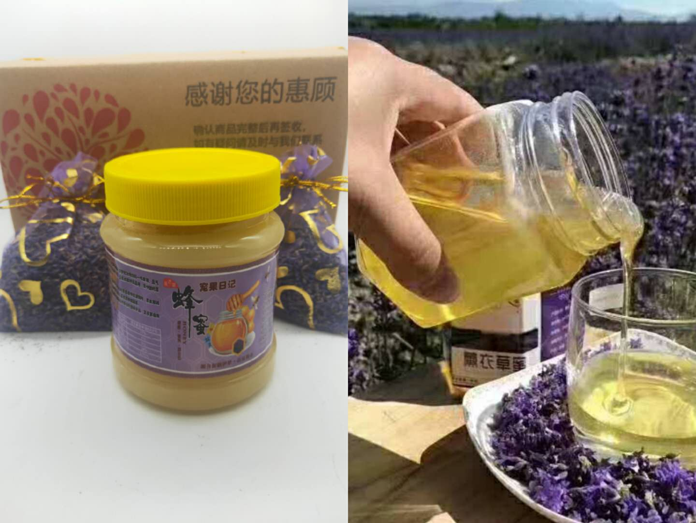 新疆薰衣草蜂蜜