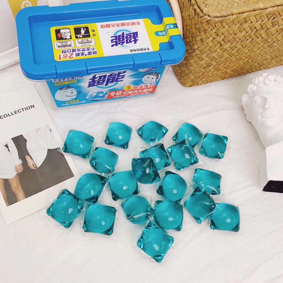 【包邮价】超能专研浓缩洗衣凝珠1颗搞定黑科技2盒/组