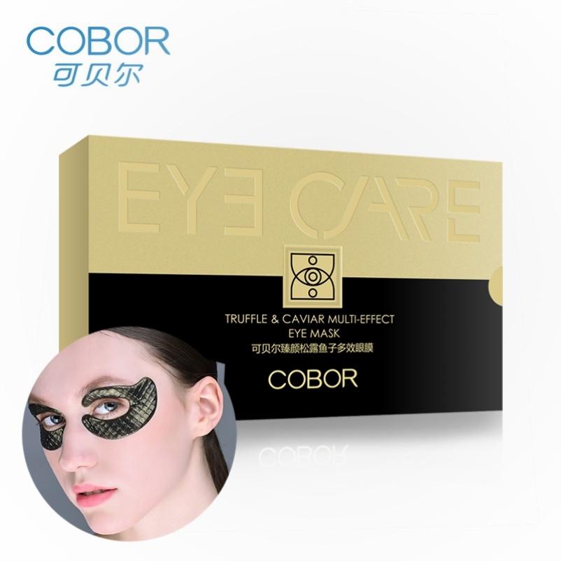 【包邮价】可贝尔眼膜黑钻松露眼膜淡化细纹黑眼圈眼贴膜2盒