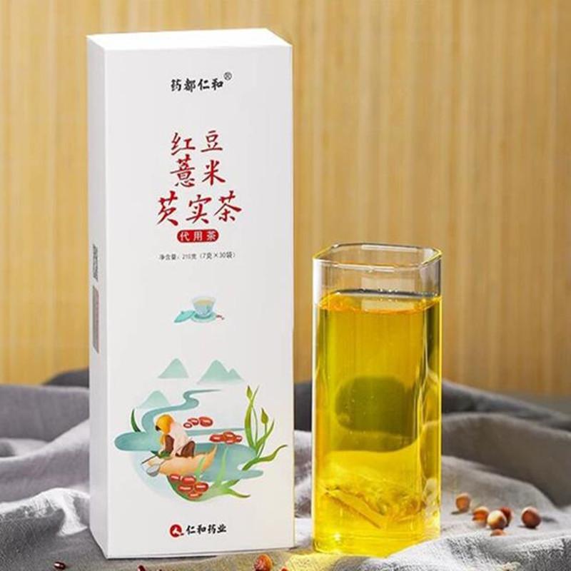 【包邮价】官方正品仁和药业红豆薏米芡实茶养身祛湿茶2盒