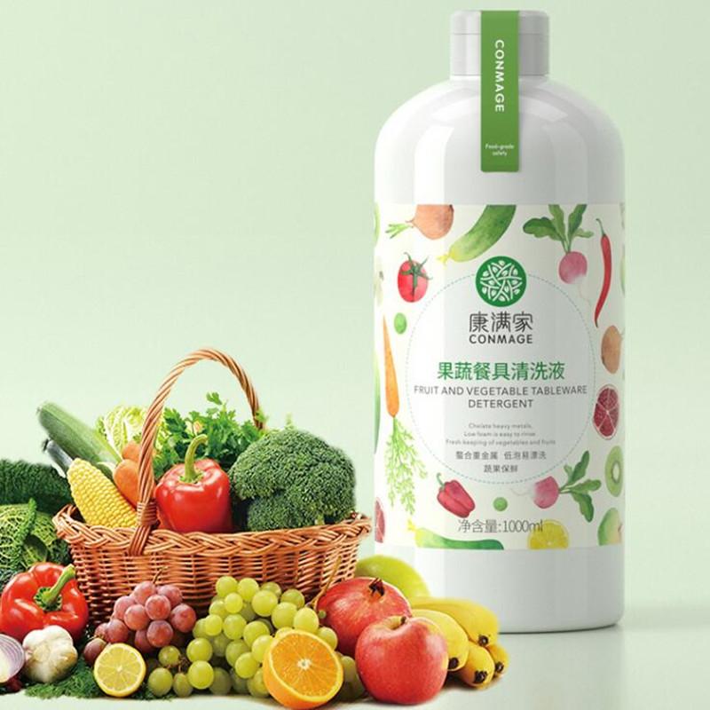 【包邮价】康满家果蔬餐具清洗剂除菌去农残洗水果蔬菜专用1瓶