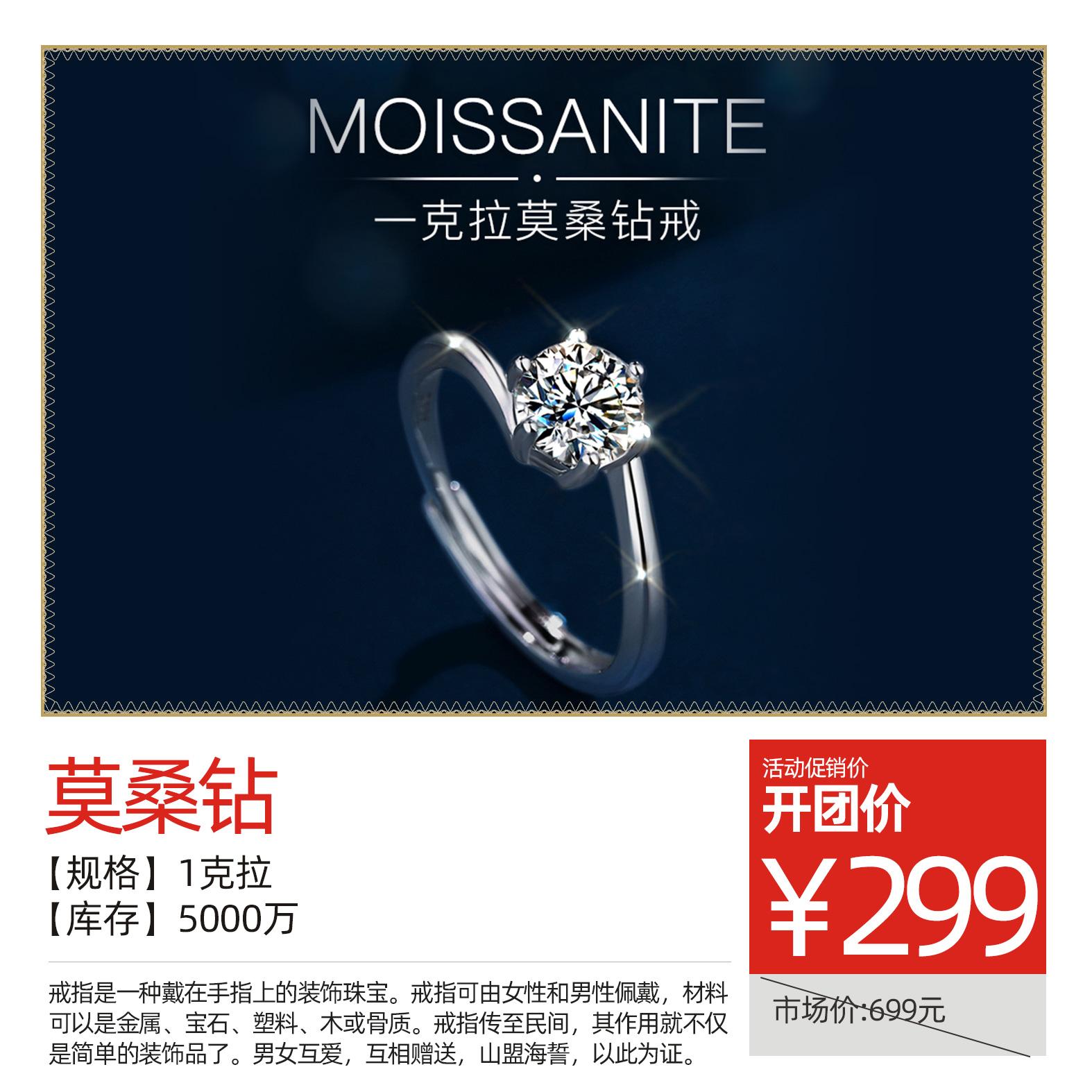 亚利桑娜莫桑银镀金女戒时尚经典款美国高端T家六爪钻戒1克拉