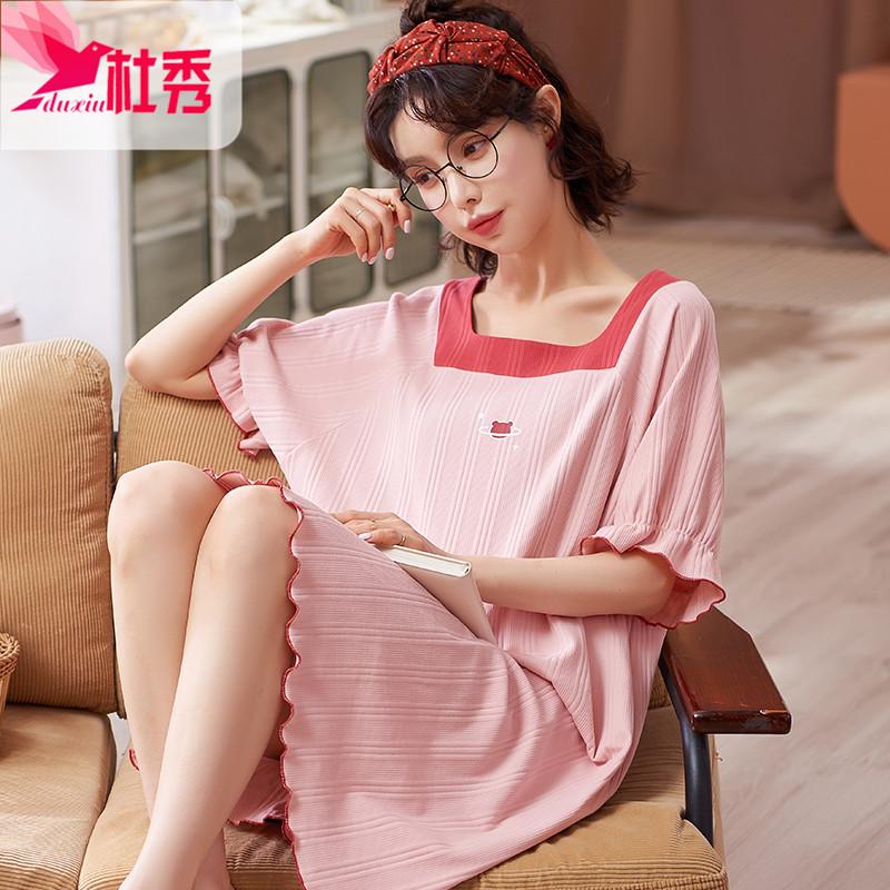 杜秀元气少女睡裙女夏季纯棉短袖甜美中长裙可外穿家居服